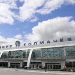 """""""Новапорт"""" консолидировал акции аэропорта Толмачево"""