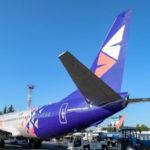 Авиакомпания Smartavia пришла в Толмачево