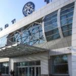 Почта Китая начнет доставлять почтовые отправления на прямых рейсах Харбин—Новосибирск