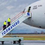 Аэропорт Толмачево начал обслуживать финского грузоперевозчика Nordic Global Airlines