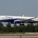 Авиакомпания NordStar открывает полеты в Норильск