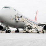 В Толмачево приземлился грузовой Boeing 747-8