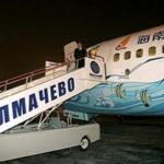 Толмачево открывает новые рейсы