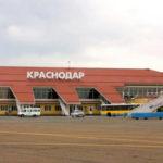 Краснодарский аэропорт обойдет новосибирский Толмачево