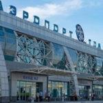 Новый терминал в аэропорту Новосибирска построят в два этапа