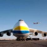 Аэропорт Толмачево допущен к обслуживанию самолетов Ан-225